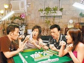台湾艺人携手雀后女,大赢澳门赌场