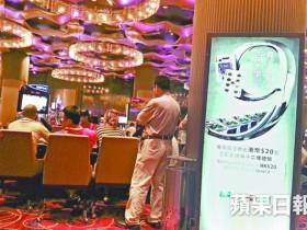澳门赌场百家乐电子台吸纳小客户