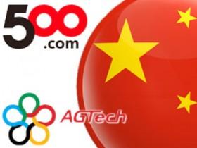 AGT与500.com扩展天朝体彩投注项目