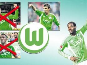 沃尔夫斯堡VS弗赖堡:狼堡还没学会进球