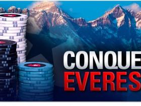 Everest扑克公司开办20000美金Cash Dash赛事活动
