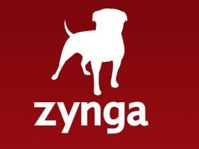 Zynga朝着现金博彩游戏奔去意味着什么?