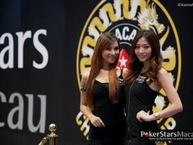 扑克之星(Pokerstars)欲购买亚特兰大赌场重返美国市场
