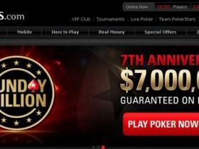 扑克之星 PokerStars 举办700万美元保证金周日百万赛