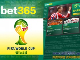 bet365世界杯预选赛推介:丹麦 VS 保加利亚