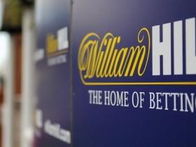 """威廉希尔William Hill退出在线游戏的""""灰色地区"""""""