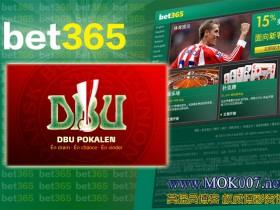 【bet365推介】丹麦杯:贺森斯 VS 兰达斯