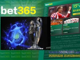 【bet365推介】欧冠杯:夏拿佐杜亚 VS 伊兰拿斯
