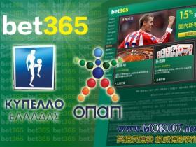 【bet365推介】希腊杯:普拉坦亚斯 VS 艾普隆