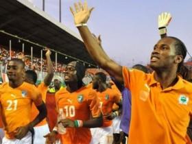 【世界杯推介】冈比亚 VS 科特迪瓦:缺非洲刘德华,科特迪瓦阵容依旧豪华