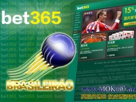 【bet365推介】巴西甲:富明尼斯 VS 圣保罗