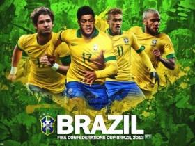 联合会杯-列强分析-巴西:桑巴军团的正名之战