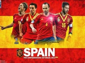 联合会杯-列强分析-西班牙:斗牛士力争大满贯
