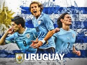 联合会杯-列强分析-乌拉圭:阵容稳定射手强悍