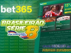 【bet365推介】巴西乙:彼辛度 VS 古拉亭格塔