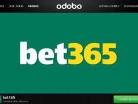 HTML5游戏开发平台供应商Odobo与bet365签约合作