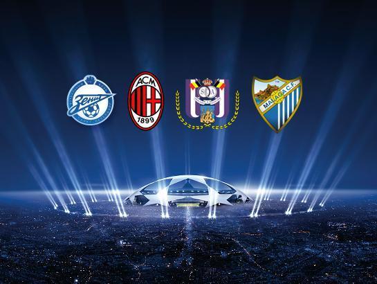 2012-13【欧冠胜经】32强C组:AC米兰、圣彼德斯堡、马拉加、安德列治