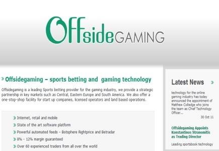 Offsidegaming运营秘鲁体育博彩网站Inkabet.pe