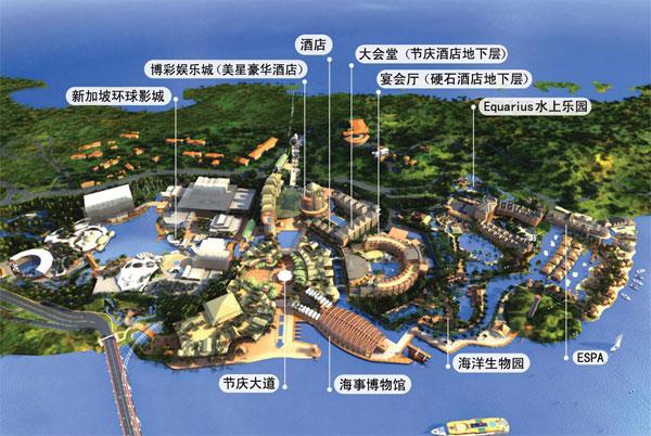 国际新加坡圣淘沙名胜世界正式开幕