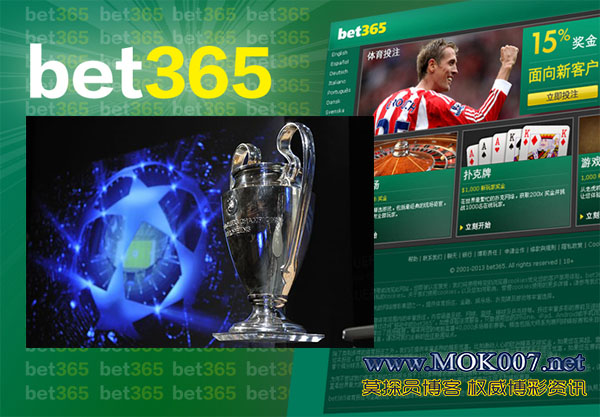 【bet365推介】欧冠杯:萨格勒布戴拿模 VS 奥地利维也纳