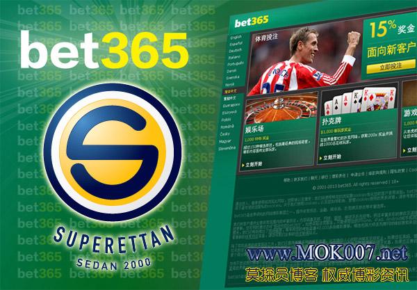 bet365瑞典甲推介:奥雷布洛 VS 华纳模