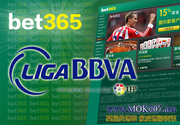 【bet365推介】西甲:马德里体育会 VS 皇家马德里